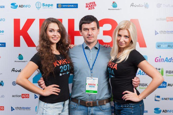 Кошкин Е.М на конференции Кинза 2014