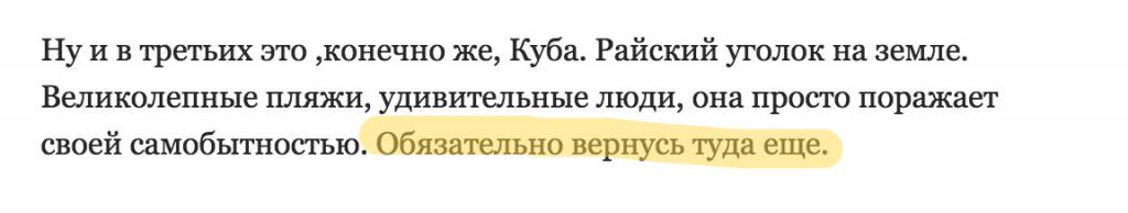 2015-02-23 00-13-57 Итоги 2014 года - Евгений Кошкин