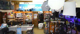 магазин Цифровой