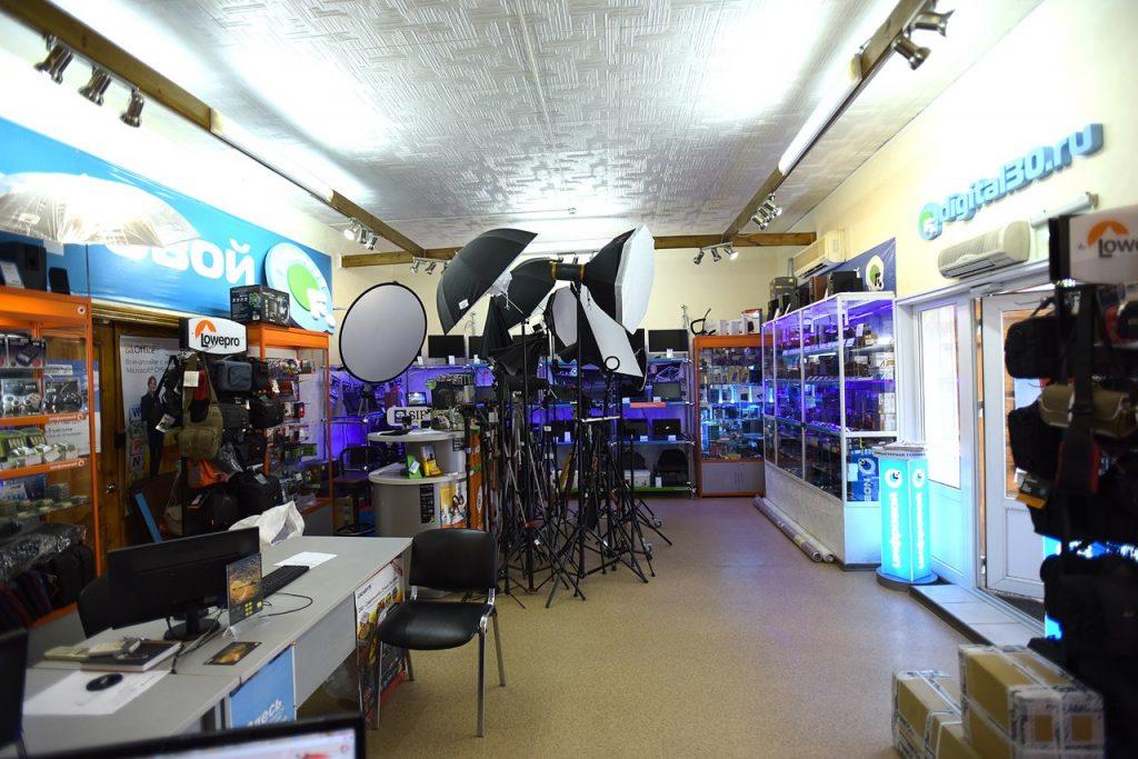 Магазин Цифровой. Астрахань